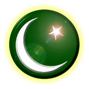 PAKISTAN CRICKET ARMY(ALLAH-O-AKBAR)  Pakistan-flag-300x300