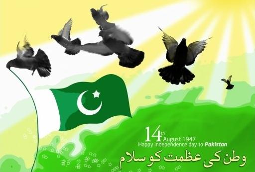 rise_pakistan